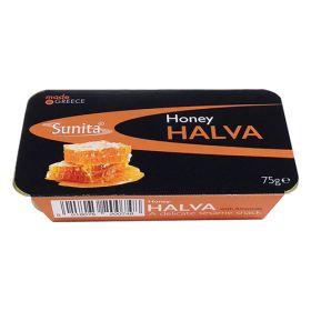 Plain Halva 24x75g