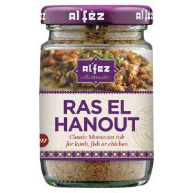 Ras el Hanout Spice Rub 6x42g